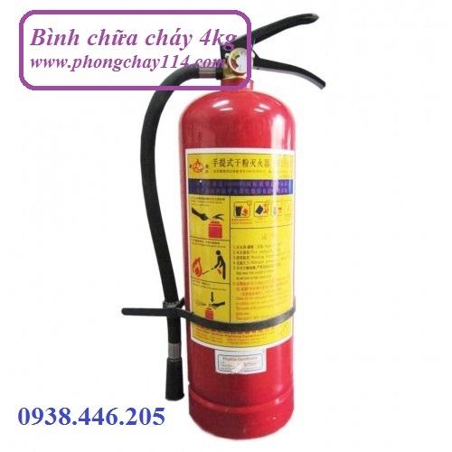 Bình chữa cháy bột BC MFZ4 - 4kg