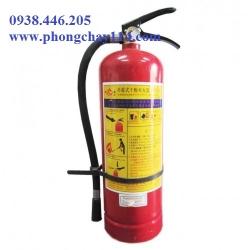 Bình chữa cháy bột BC MFZ8 - 8kg
