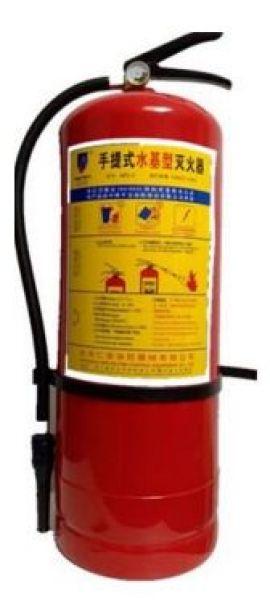 Bình chữa cháy Renan foam 9L MPZ9
