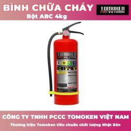 Bình chữa cháy xách tay Tomoken bột ABC 4kg TMK-VJ-ABC/4kg