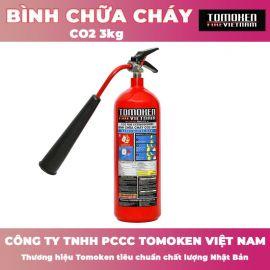 Bình chữa cháy xách tay Tomoken CO2 3kg TMK-VJ-CO2/3kg