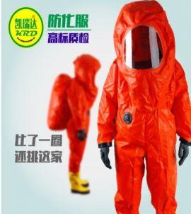 Bộ bảo hộ chống hoá học trùm kín