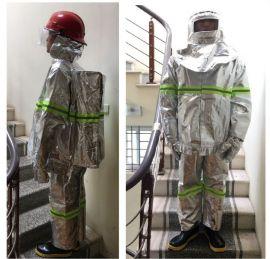 Bộ quần áo tráng bạc KTFS500 Korea