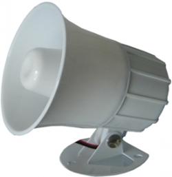 Còi báo cháy 12V/24V 15W H207A