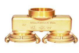 Đầu cấp nước bằng đồng Ty-602 Tahyang