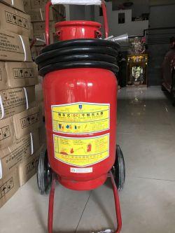 Đơn vị bán bình chữa cháy tại huyện Củ Chi