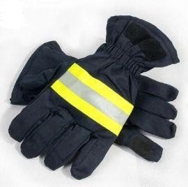 Găng tay chống cháy 300 độ Korea