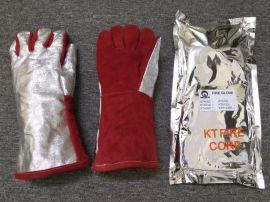 Găng tay chống cháy tráng bạc chịu nhiệt KTA1500