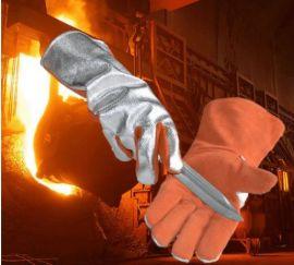 Găng tay chống cháy tráng nhômm 1500 độ