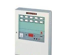 Hiển thị phụ báo cháy Horing 20 kênh AH-00124