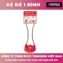 Kệ để 1 bình chữa cháy Tomoken 26VSRW02P