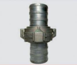 Khớp Nối Nhôm Tomoken DN50 (TCVN) TMKH-CPL-50B