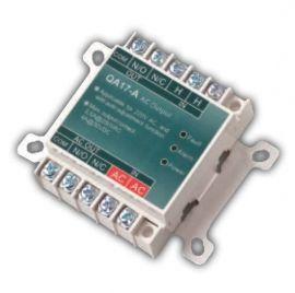 Module chuông Horing QA-17A