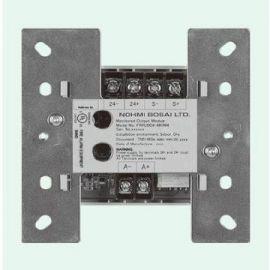 Module địa chỉ giám sát lối ra có điện áp Nohmi FRRU004 MOM4