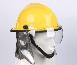 Mũ chống cháy 1000 độ chuẩn TT56