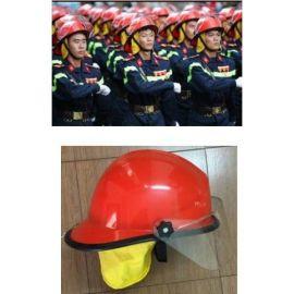 Mũ chống cháy (phủ gáy vải màu vàng)