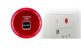 Nút nhấn kết hợp đèn chỉ thị vị trí Nohmi FMMJ102-U