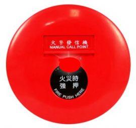 Nút Nhấn Khẩn Địa Chỉ FMS-CP1-R Taiwan