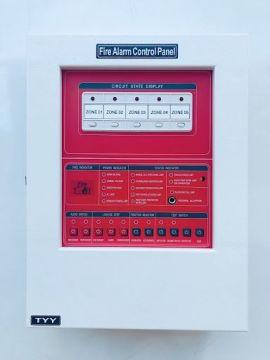 Trung tâm báo cháy Yun-Yang 5 kênh YF1-0005L