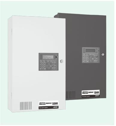 Trung tâm báo cháy địa chỉ Integlex Multicrest S508 PCA-2440X